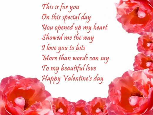 Valentines Day Poems For Girlfriends 7