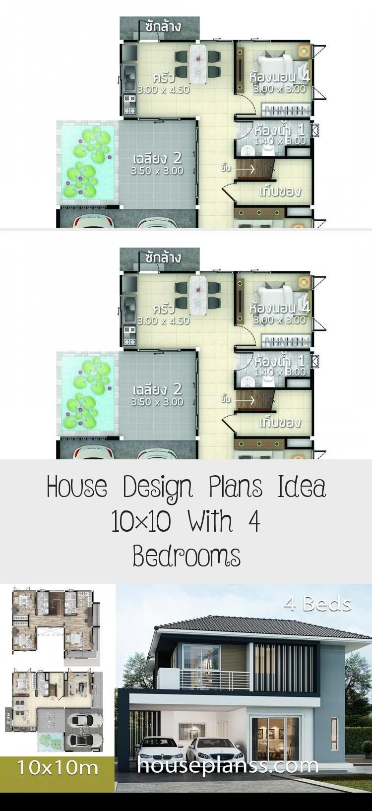 10x10 Room Design: House Design Plans Idea 10x10 With 4 Bedrooms