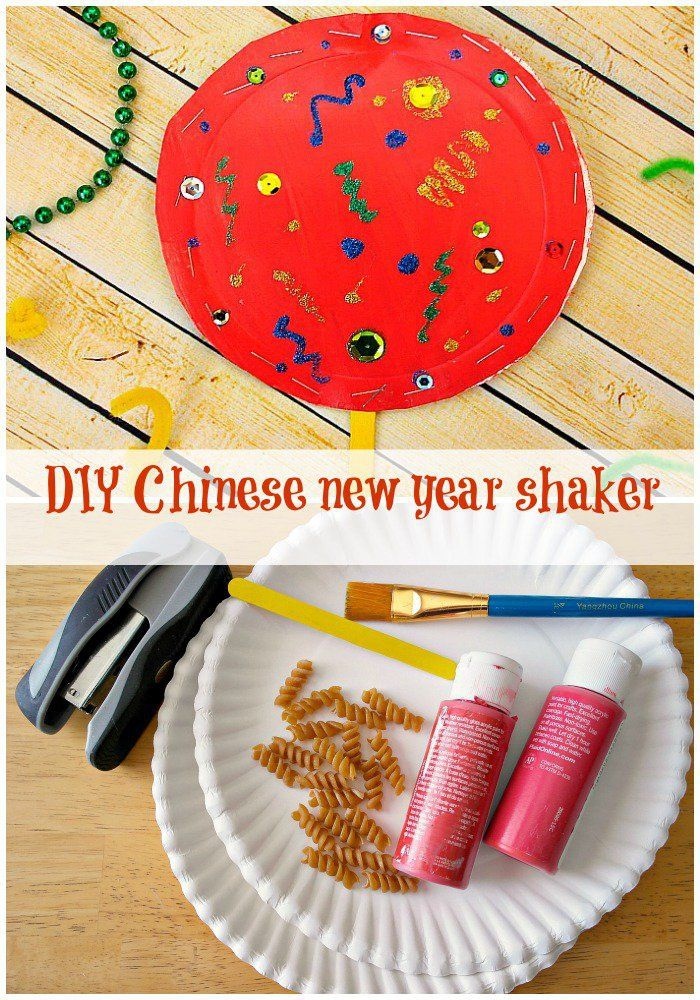 Chinese New Year Shaker Chinese new year crafts for kids