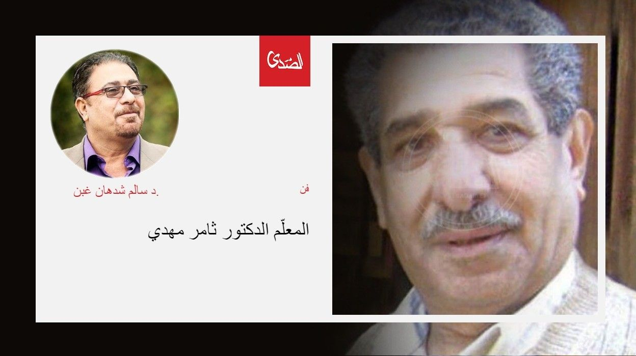 المعل م الدكتور ثامر مهدي الصدى نت Movie Posters Poster Movies