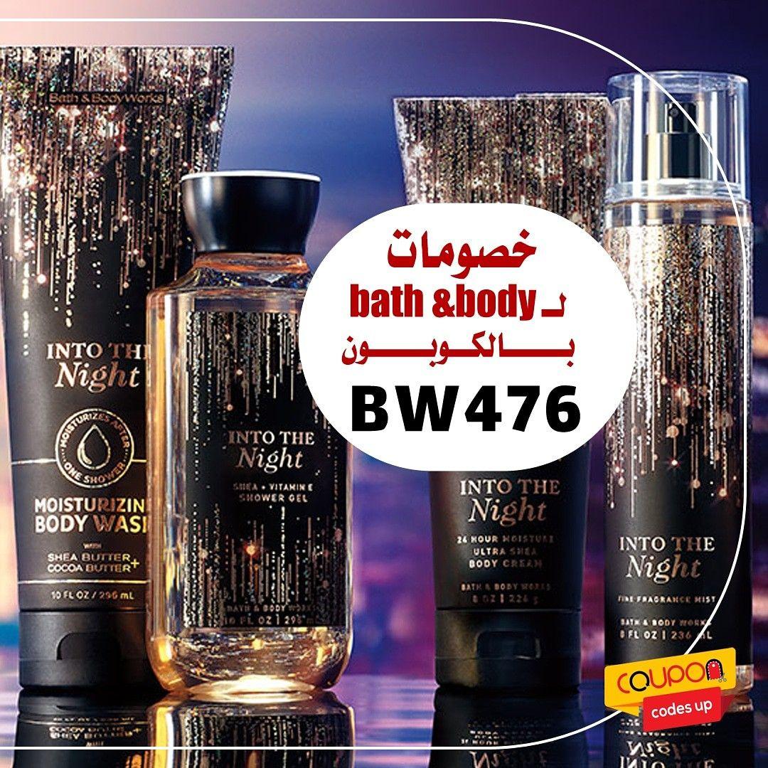 كود خصم باث اند بودي Bw476 Whiskey Bottle Bath And Body Whiskey
