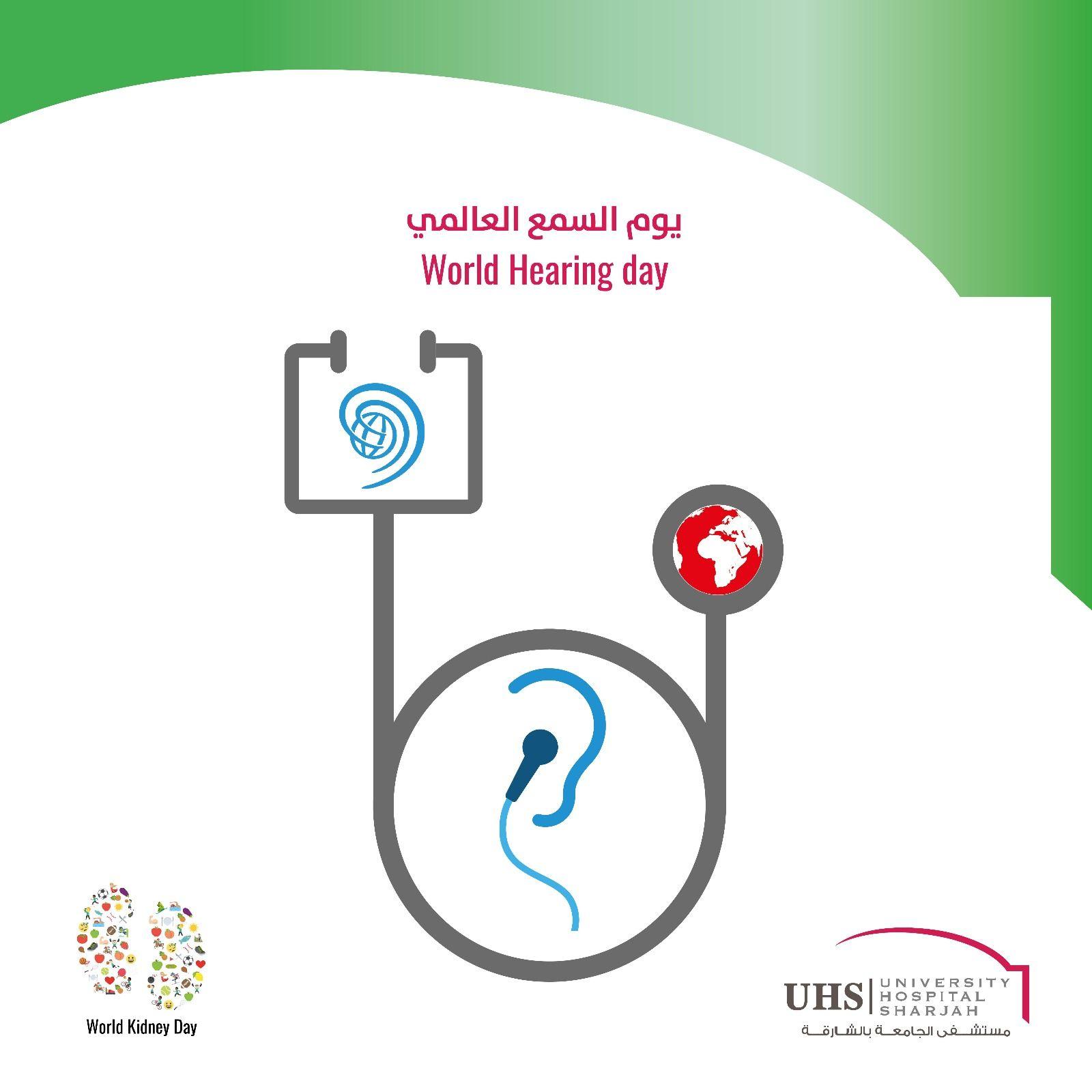 يهدف يوم السمع العالمي لنشر الوعي وتعزيز رعاية الأذن والسمع حول العالم تم إطلاق هذا اليوم من قبل منظمة الصحة العالمية لدعم ه Awareness Month Awareness Letters