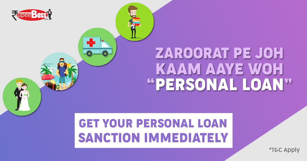 Instant Personal Loan Personal Loans Instant Loans Person