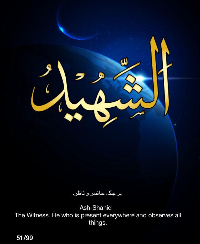 Desertrose allah 99 names of allah pinterest allah islam desertrose allah altavistaventures Images