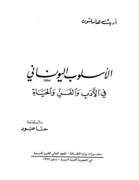 Pin By Abdellah Maliki On Bons Livres Baby Boy Newborn Photography Books To Read Books