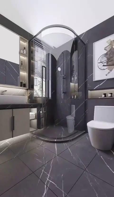 Amazing Modern Bathroom Design Idea