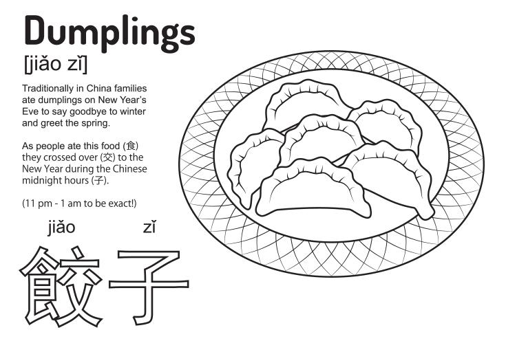 Dumplings • 餃子 [jiǎozi]