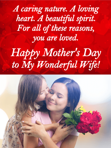 To My Wonderful Wife Happy Mother S Day Card Birthday Greeting Cards By Davia Happy Mothers Day Wishes Happy Mothers Day Happy Mothers Day Messages