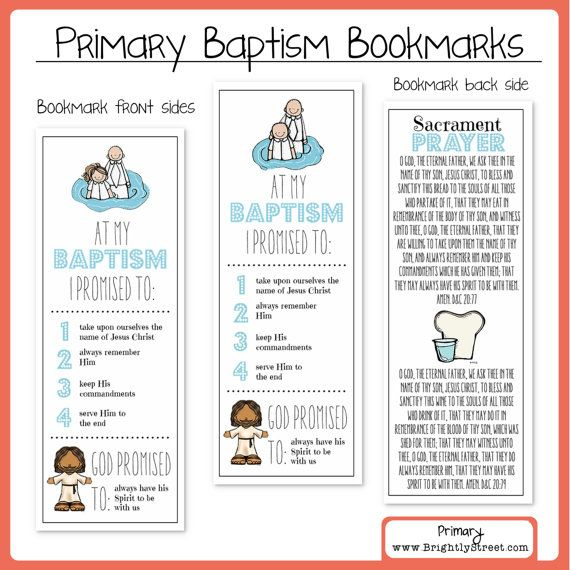 LDS Baptism Bookmarks by BrightlyStreet on Etsy | Primaria LDS ...