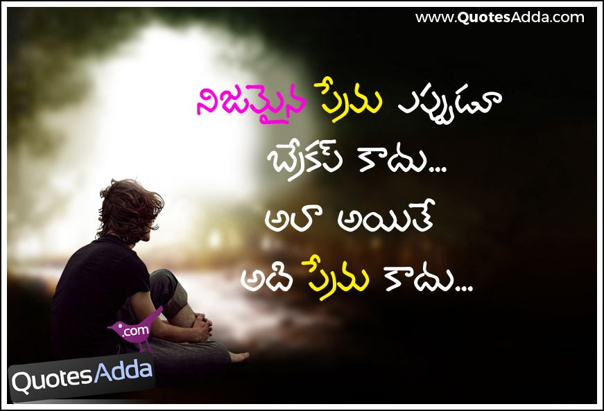 telugu quotes telugu quotes pinterest telugu