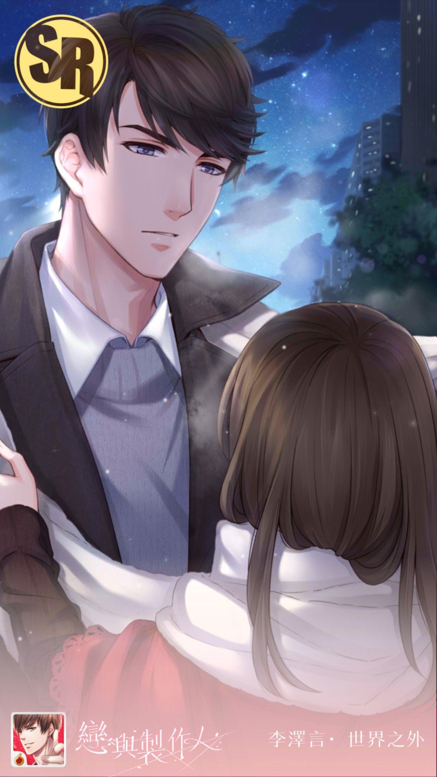 Pin de tutulalala em 白起 & 其它 Casais românticos de anime