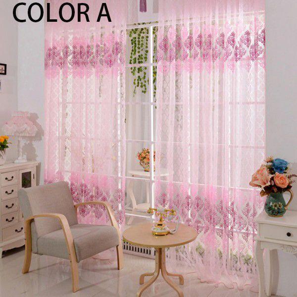European Style Luxury Window Tube Curtain Printed White Purple Tulle ...