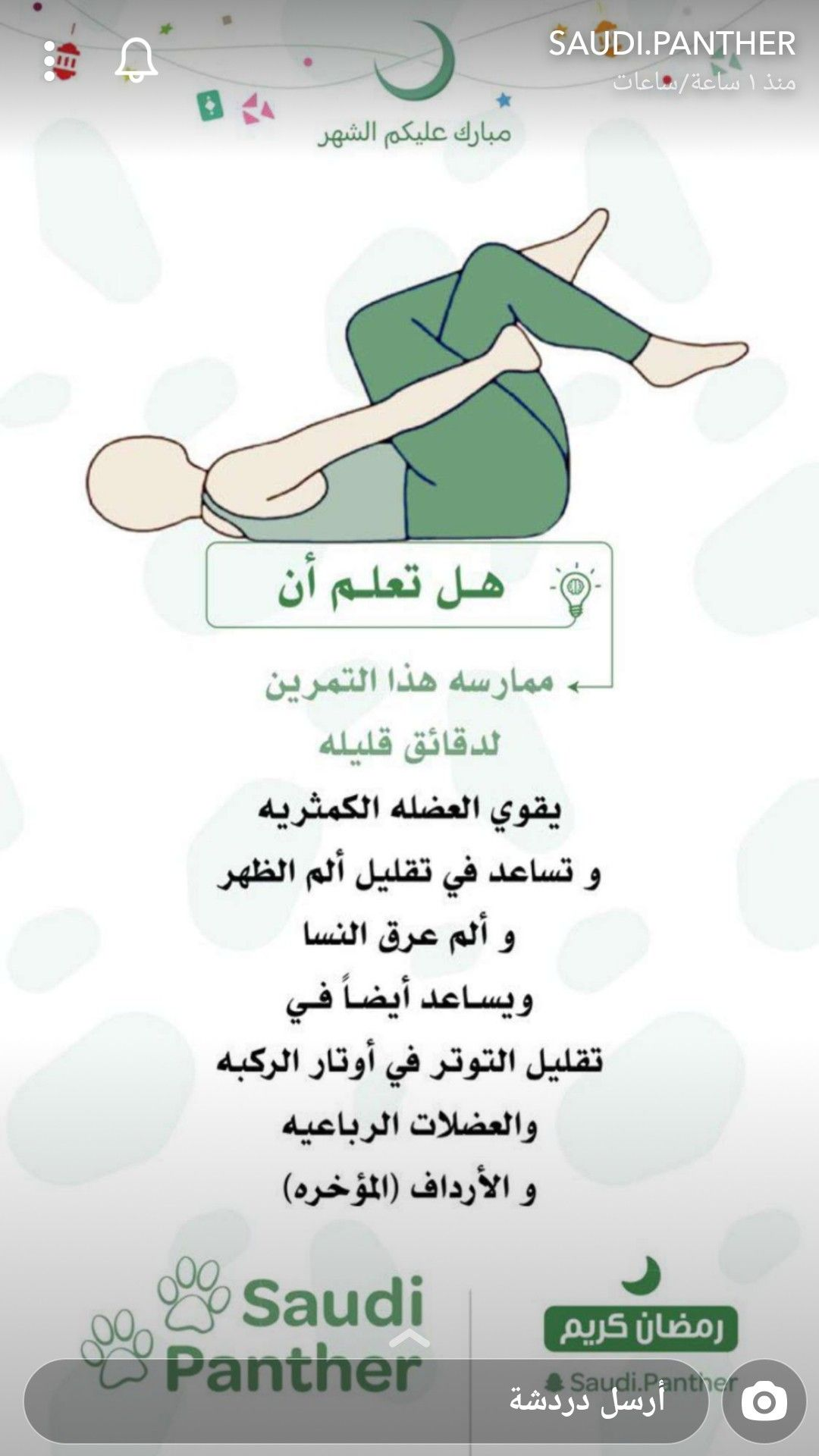 Pin By Ro7ry On رياضة و صحة Gym Workout Videos Fitness Workout For Women Health And Fitness Expo
