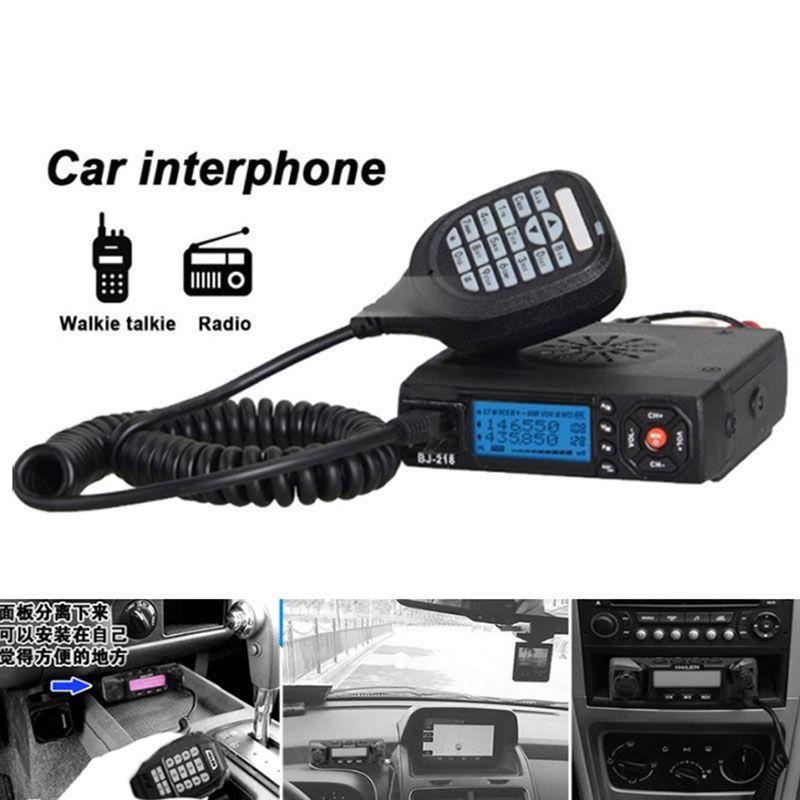 Vehemo Mini Dual Band Mobile Radio VHF/UHF Transceiver