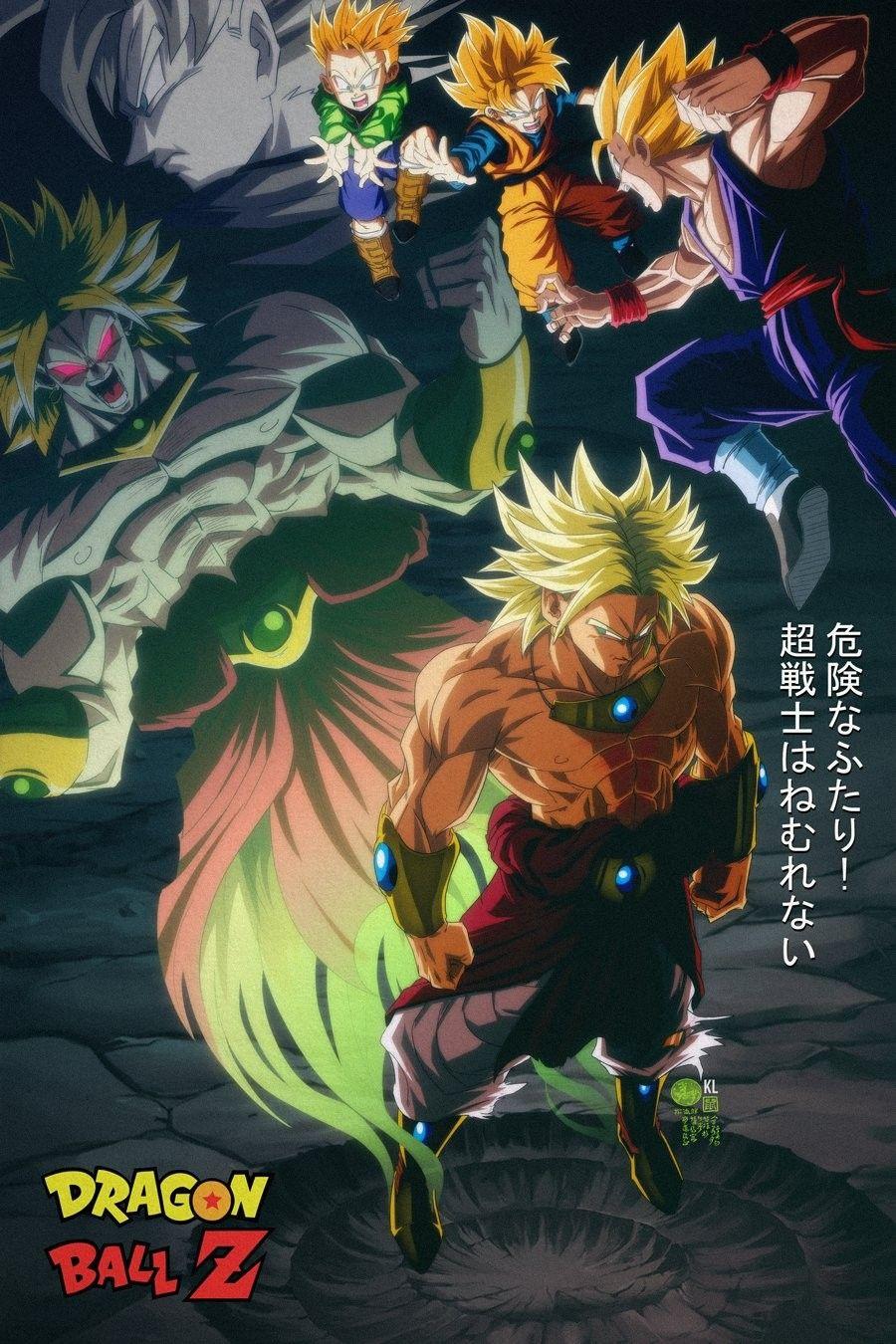 El Regreso Del Guerrero Legendario By Limandao In 2020 Anime Dragon Ball Super Dragon Ball Image Dragon Ball Goku