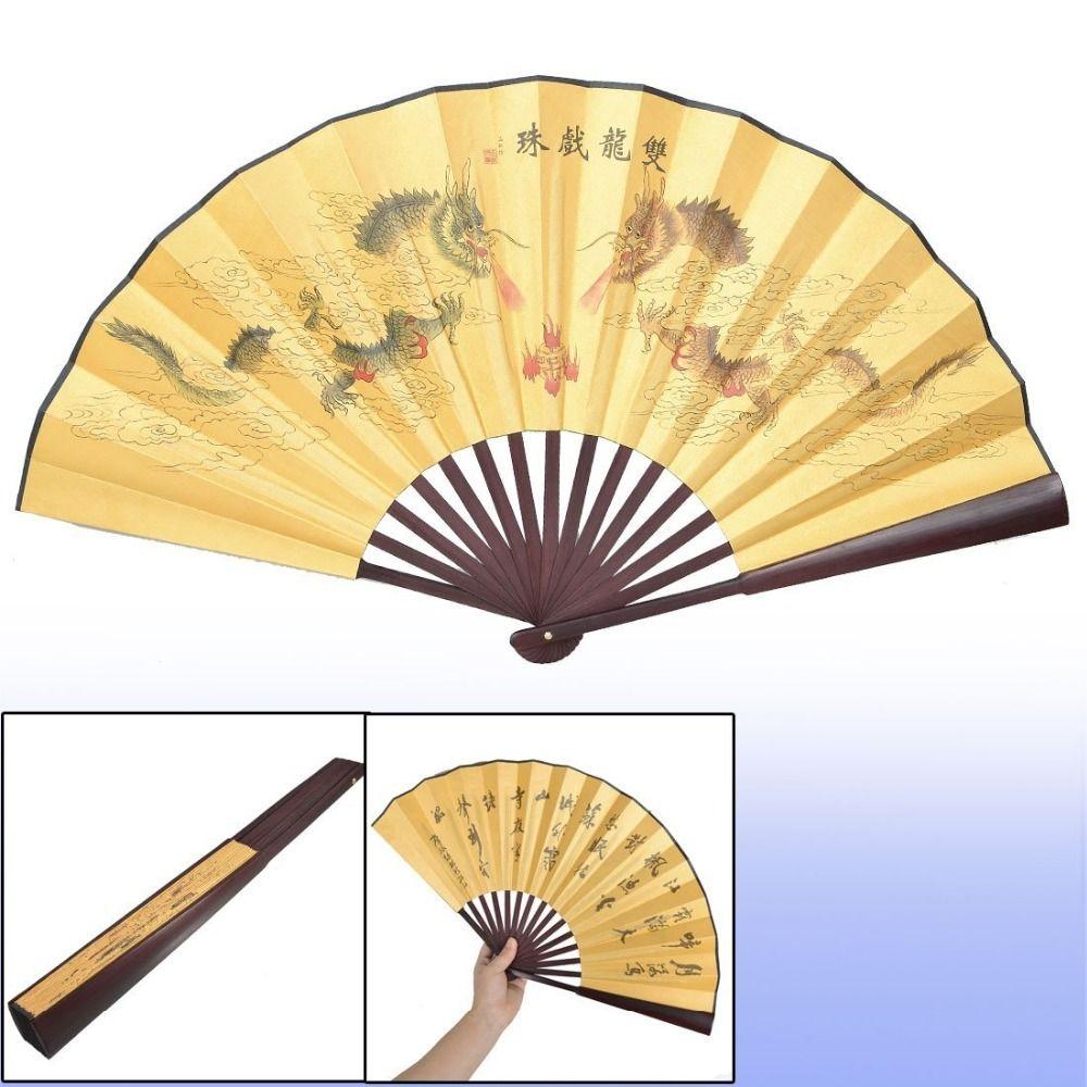 1 X Dragon Poem Oriental Painting Rosewood Bamboo Ribs Folding Hand ...