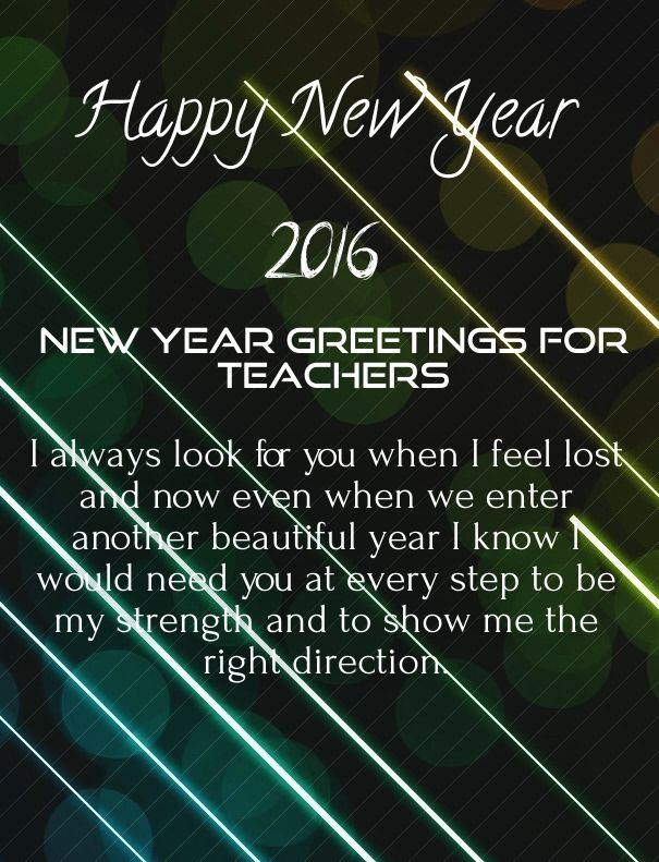happy new year greetings for teacher 2016