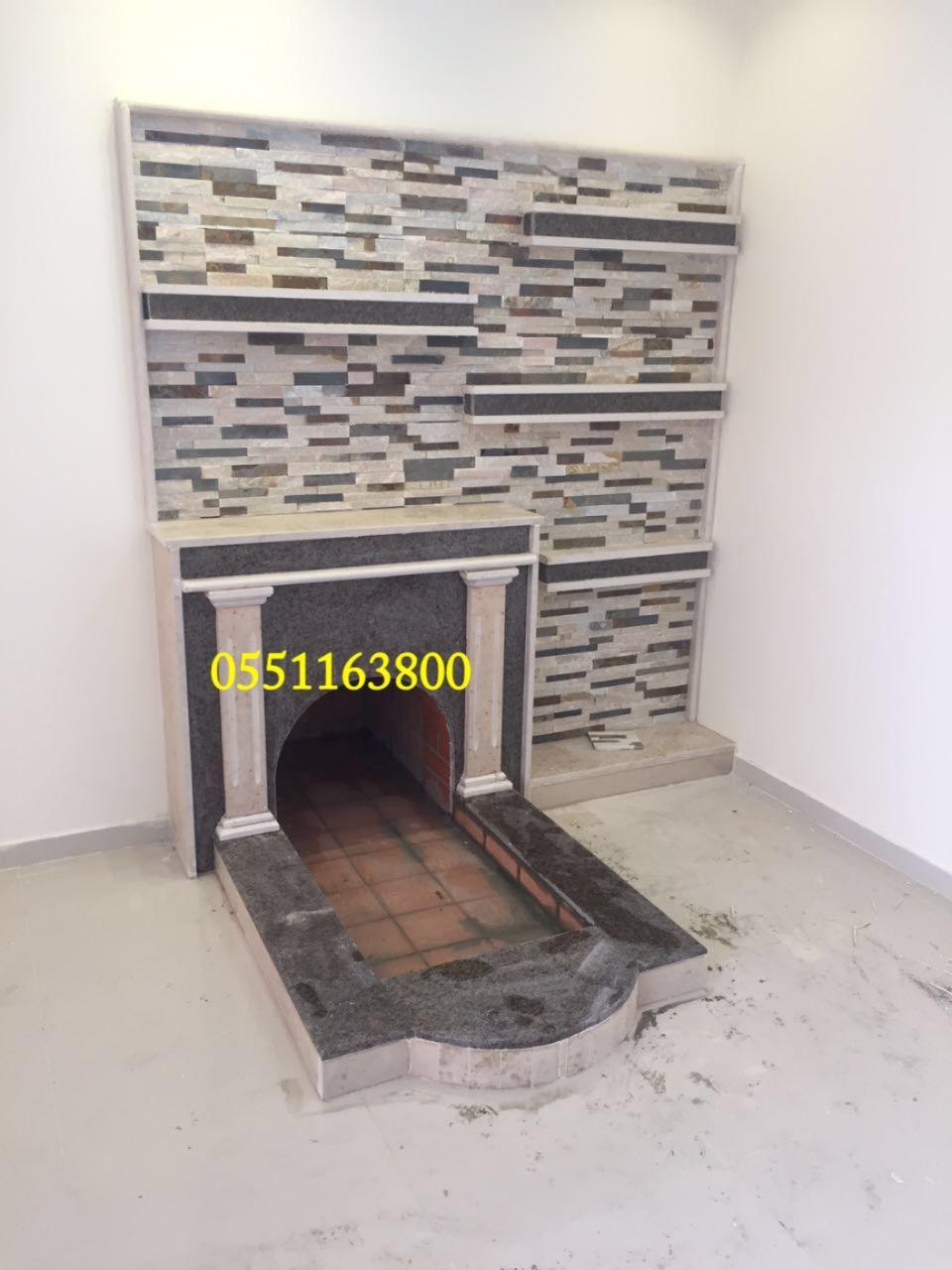 اثاث مشبات ملكيه In 2020 Home Decor Fireplace Home