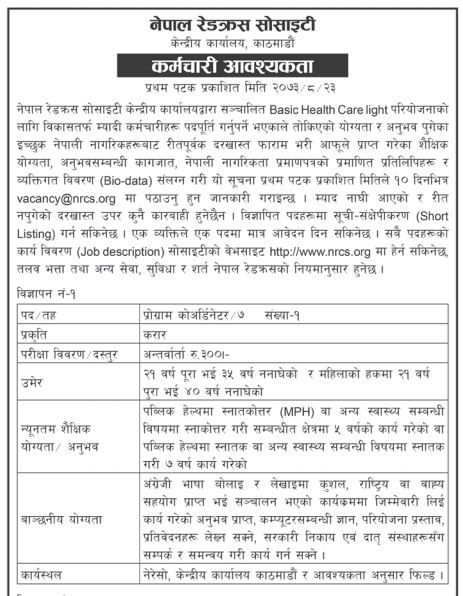 Health jobs vacancy at Nepal Redcross ociety Medicospace - pharmacist job description