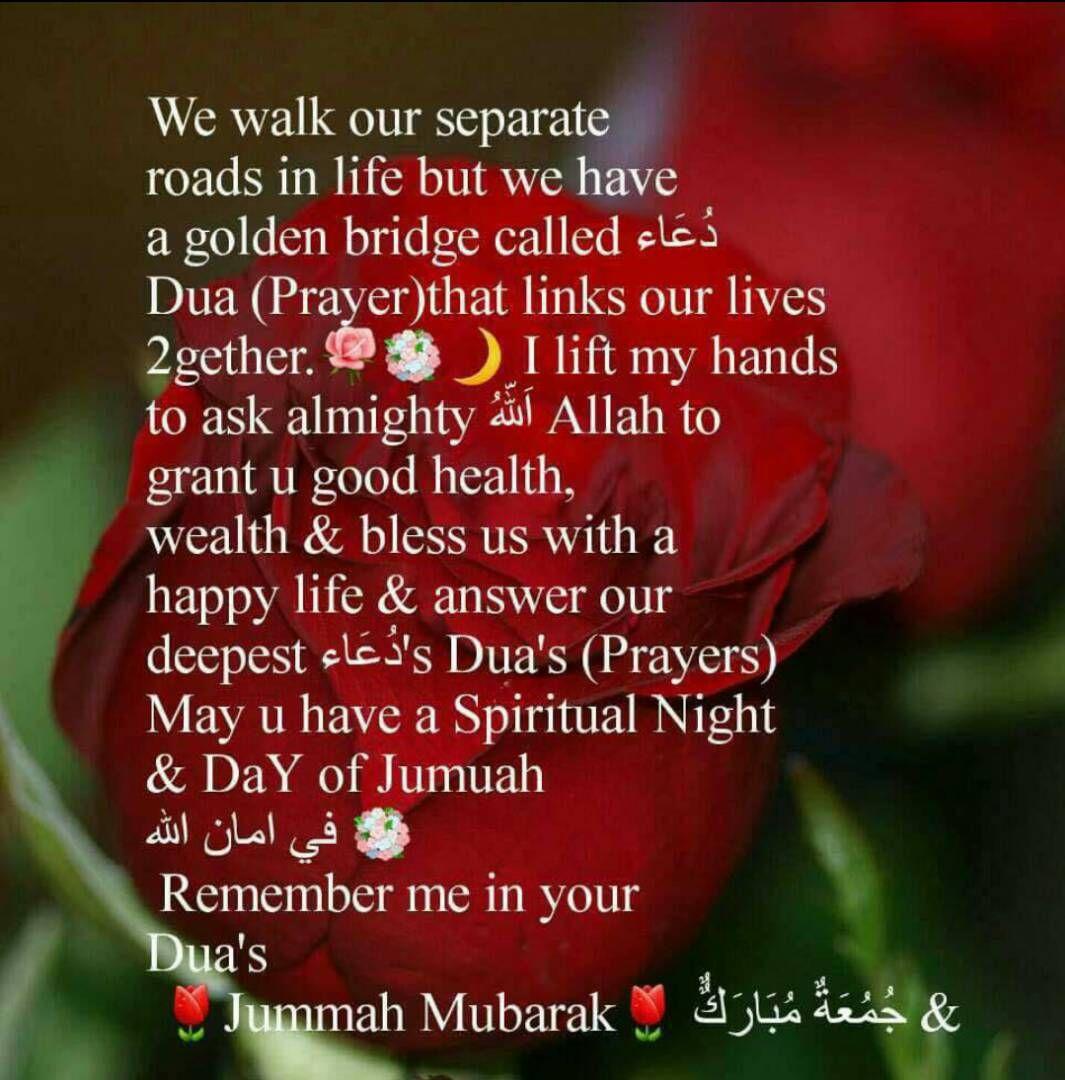 Pin By Zaheera On My Souls Love Pinterest Jumma Mubarak Jumma