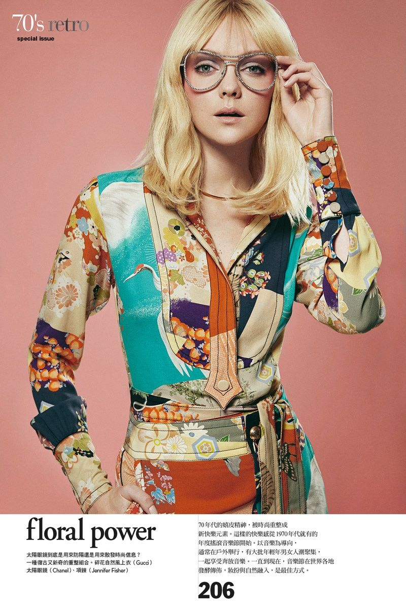 Happy Hippie Heather Marks Does 70s Beauty For Vogue Taiwan 70s Fashion Hippie 70s Fashion Editorial Fashion
