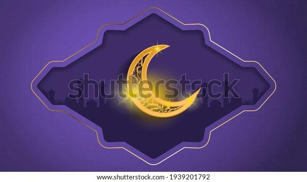 Horizontal Islamic Wallpaper Moslem Background Crescent Stock Vector (Royalty Free) 1939201792