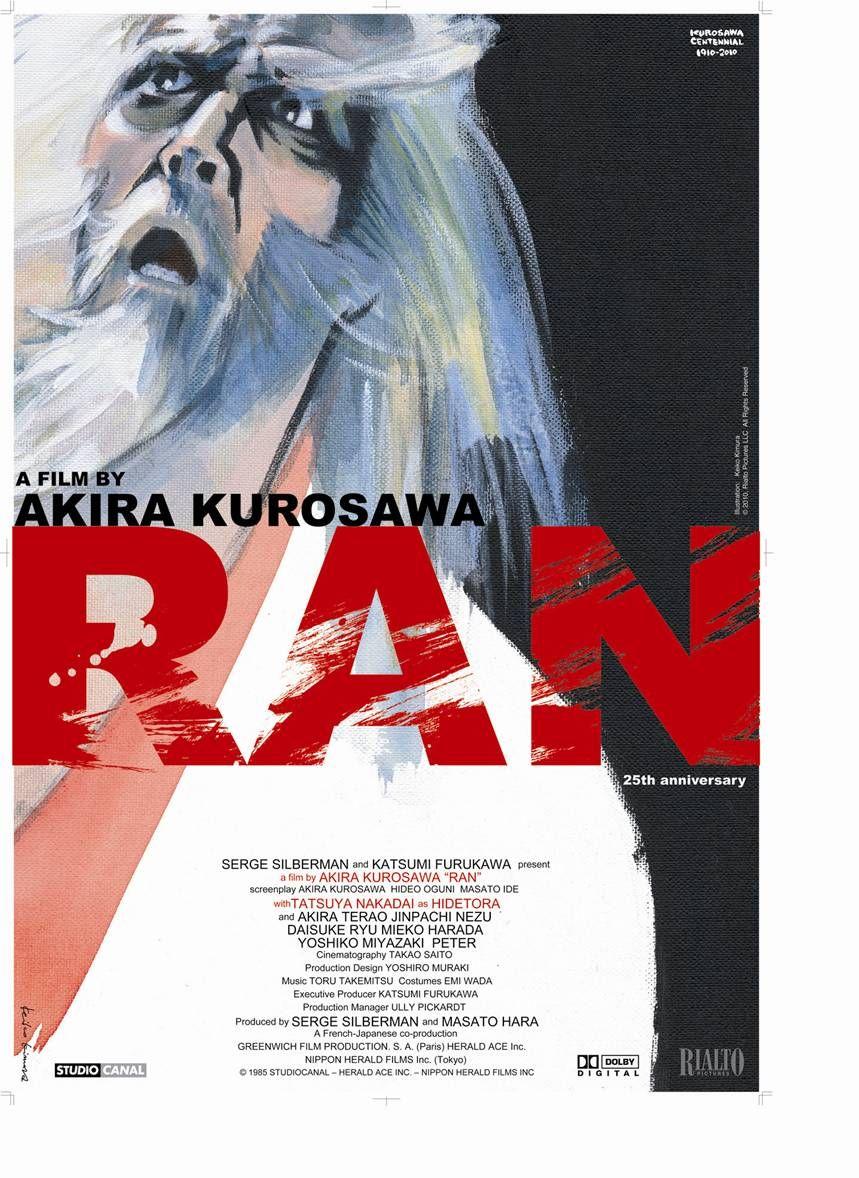Akira Kurosawa S Ran April 16 22 Japanese Movie Poster Japanese Film Best Movie Posters