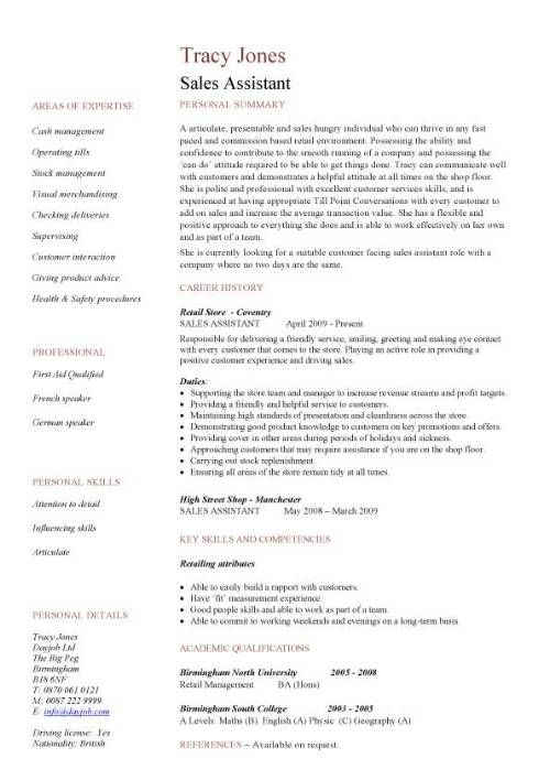 Retail CV template, sales environment, sales assistant CV, shop - secretary resume template