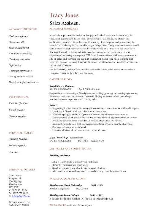 Sales Assistant Cv Example Shop Store Resume Retail Curriculum Vitae Jobs Engineering Resume Civil Engineer Resume Engineering Resume Templates