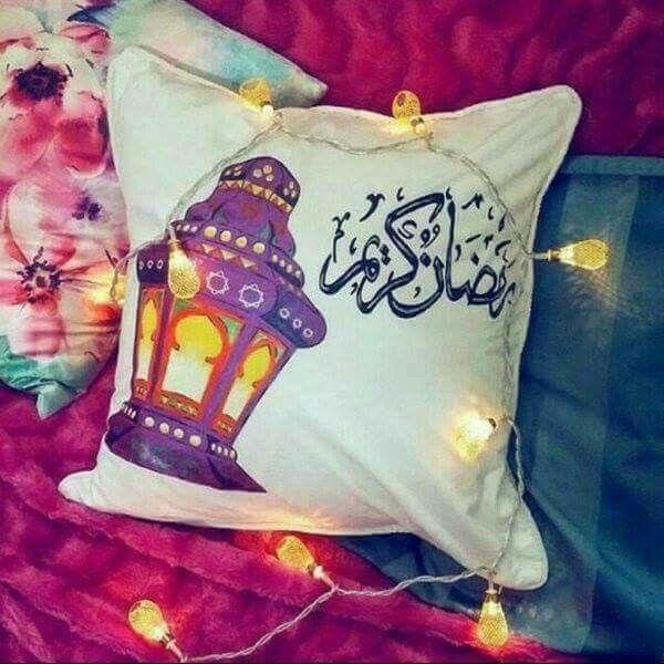 هيما حبيبي الاوحد والوحيد Ramadan Decorations Ramadan Crafts Ramadan Activities