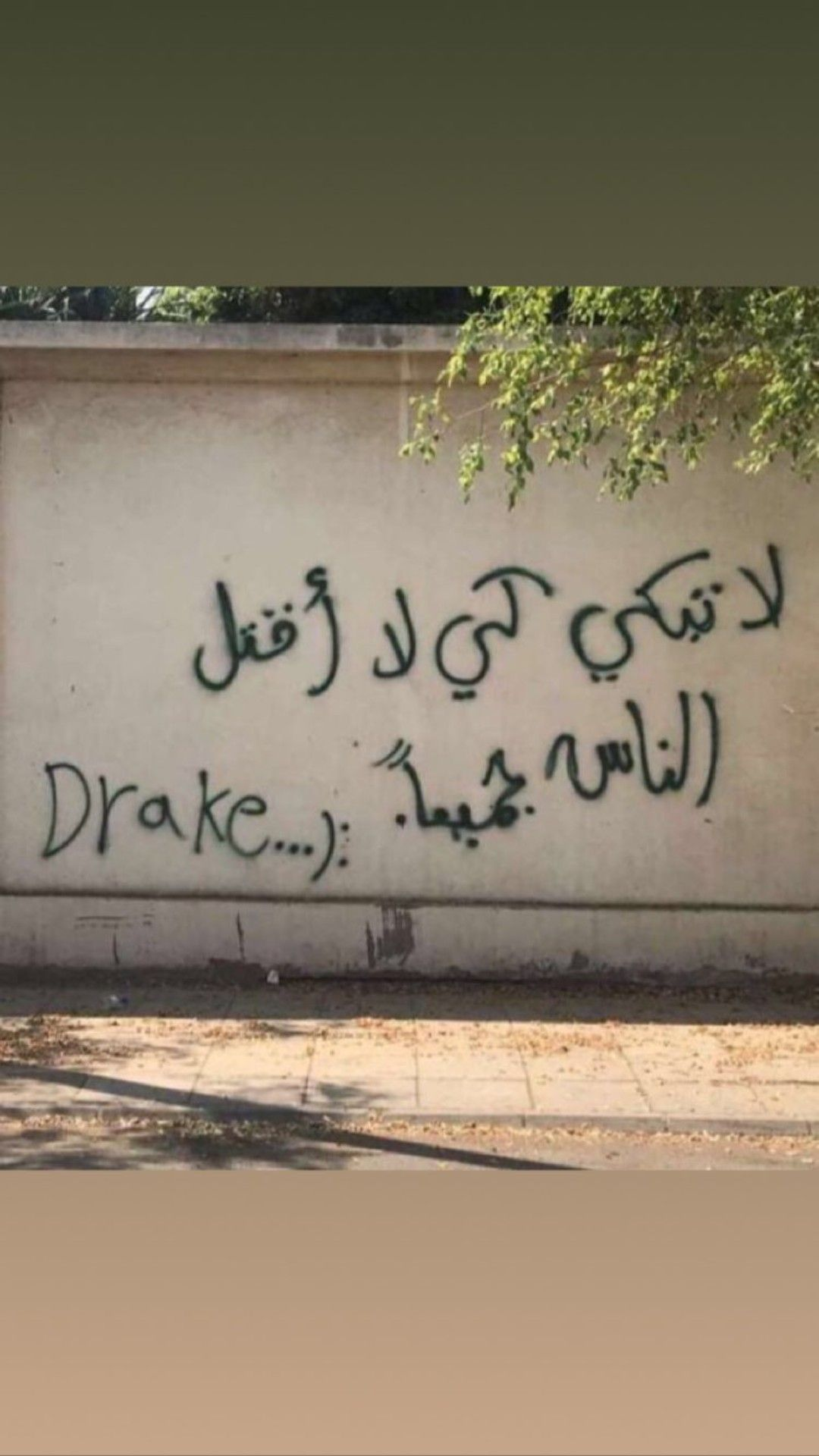 Pin By Elif On Qoutes Wall Writing Graffiti Words Arabic Quotes
