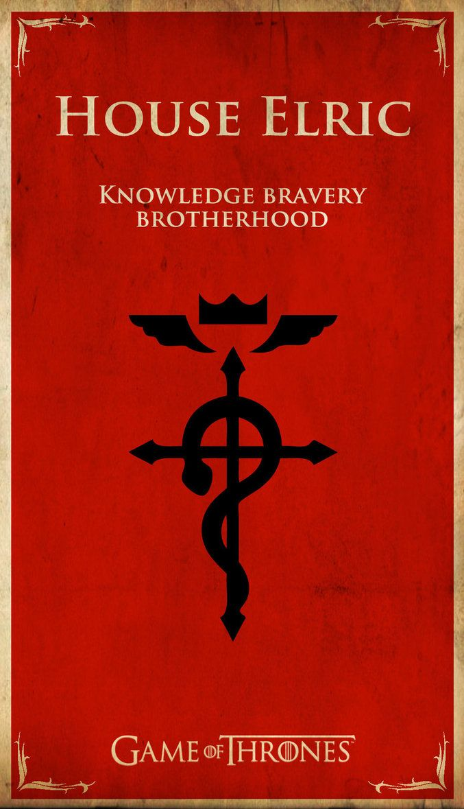 Pop Culture House Flags Game Of Thrones Amazing Pinterest