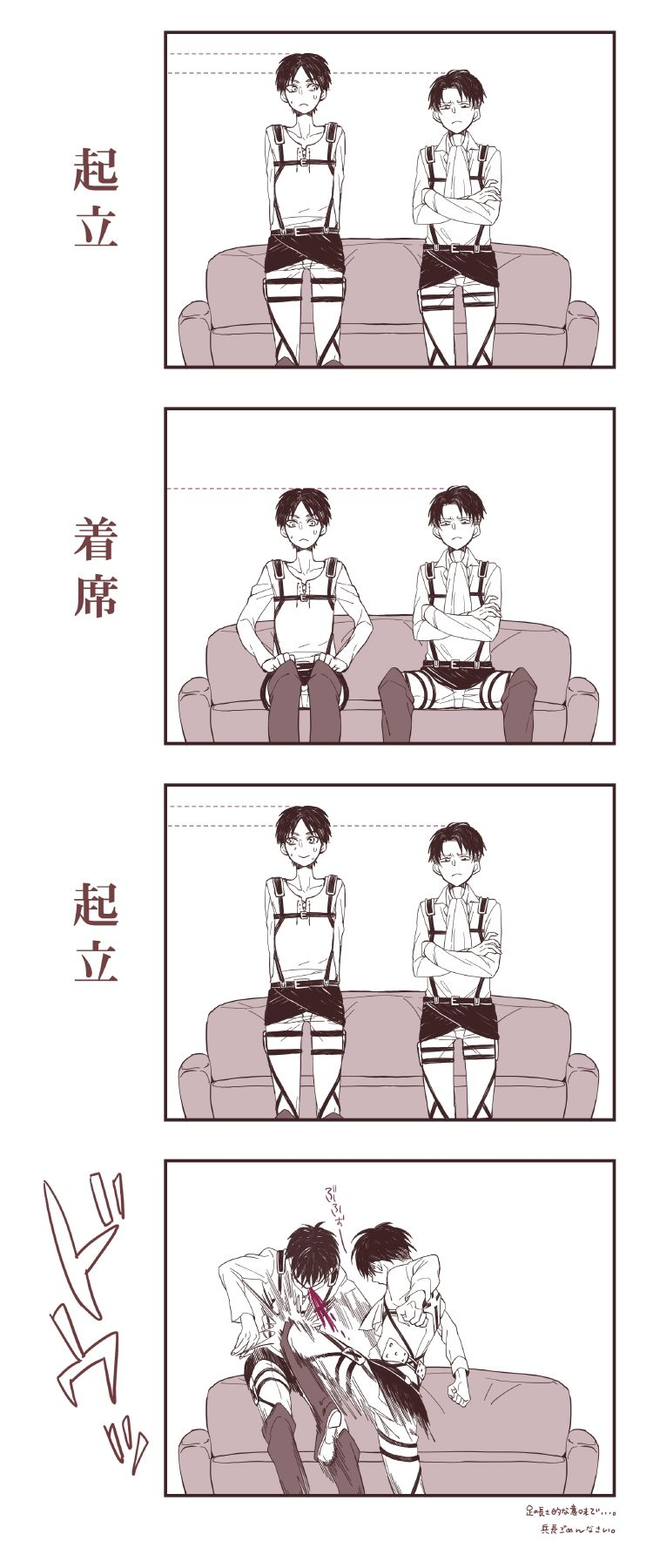 levi and eren height difference in relationship