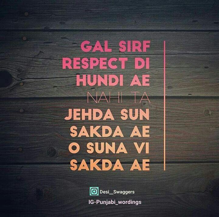 Bilkul Sai Kenda Hy Punjab Di Gal Pinterest Punjabi Quotes