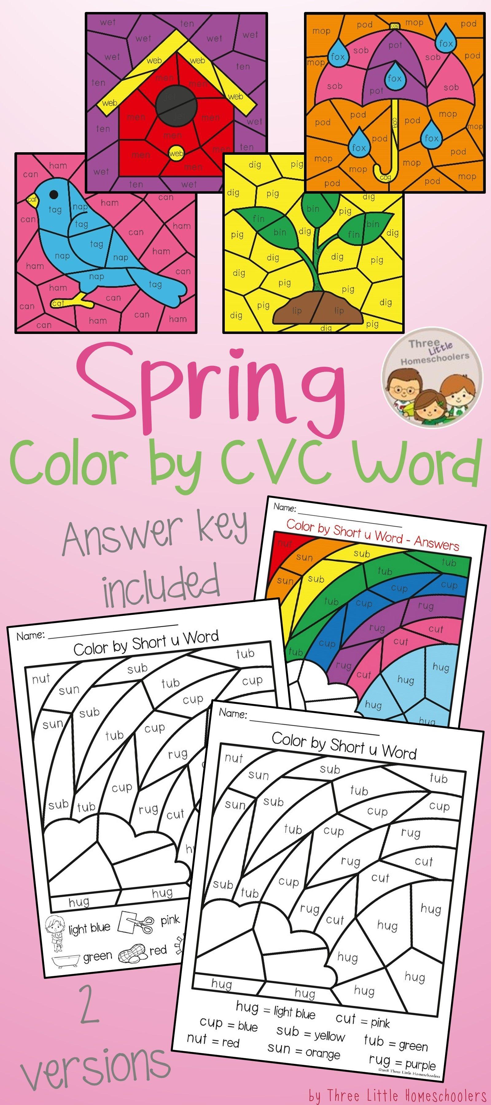 Spring Color by CVC Word | Pinterest | Homeschool worksheets ...