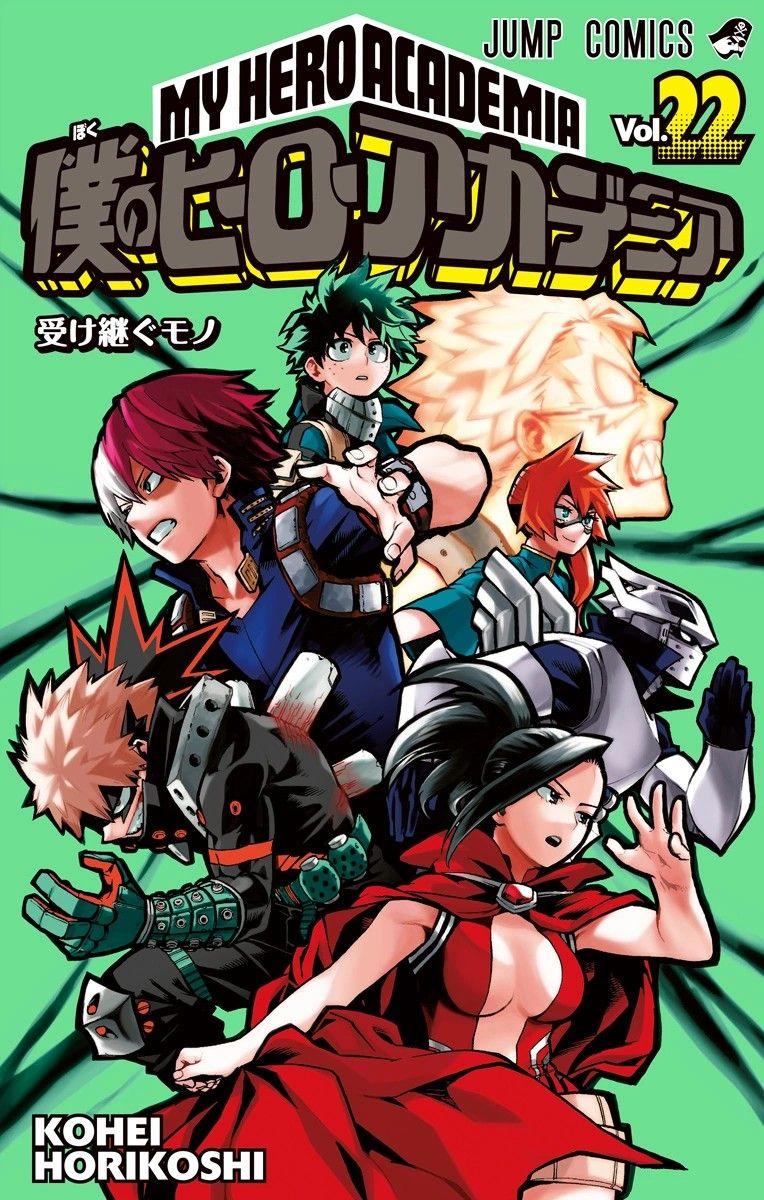 My Hero Academia Vol 22 Sucessor Hero Poster My Hero My Hero Academia Manga