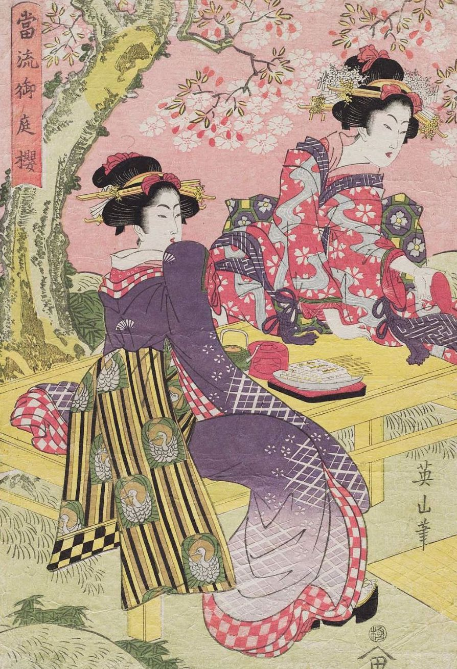 Cherry blossoms in a palace garden. Ukiyoe woodblock