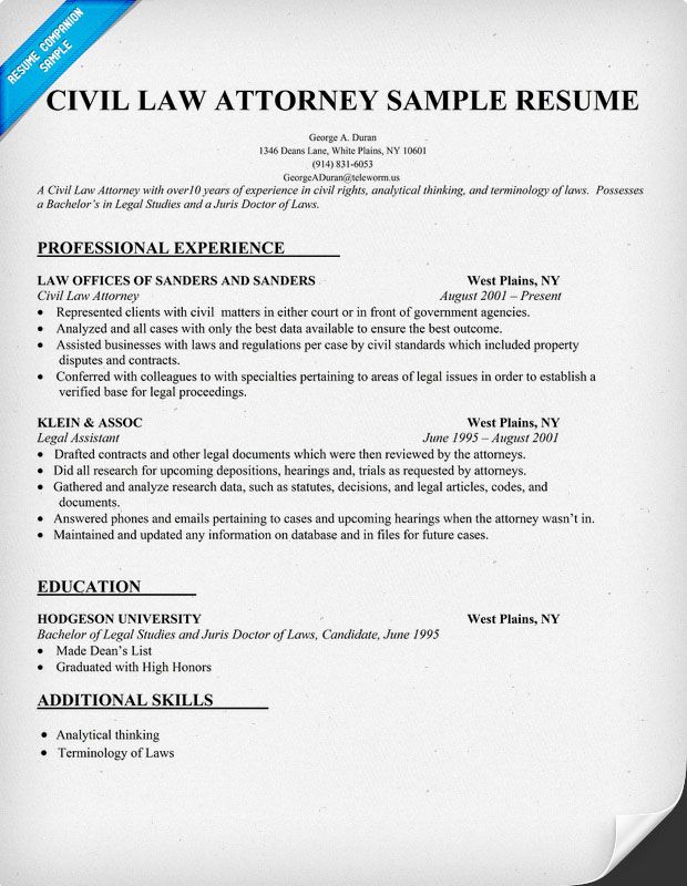 Civil Law Attorney Resume Sample #Law (resumecompanion - pharmacy technician resume example