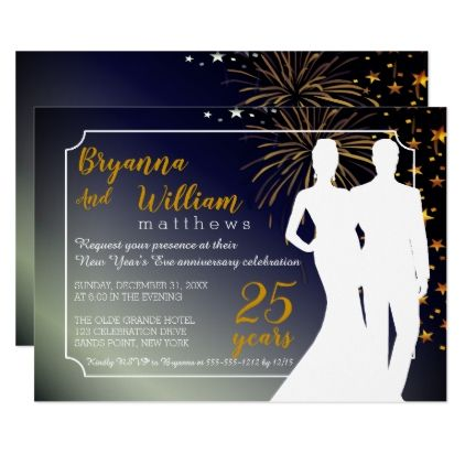 Elegant Silhouettes New Year 39 S Eve Anniversary Card Invitations Custom Unique Diy Personalize O Anniversary Cards Anniversary Gift Diy Party Design Ideas