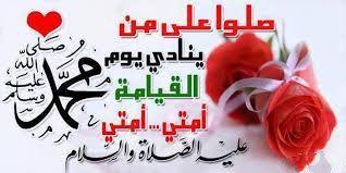 صور جمعة مباركة دعاء يوم الجمعه صور ادعيه 2014 بدون حقوق Calm Artwork Islamic Calligraphy Keep Calm Artwork