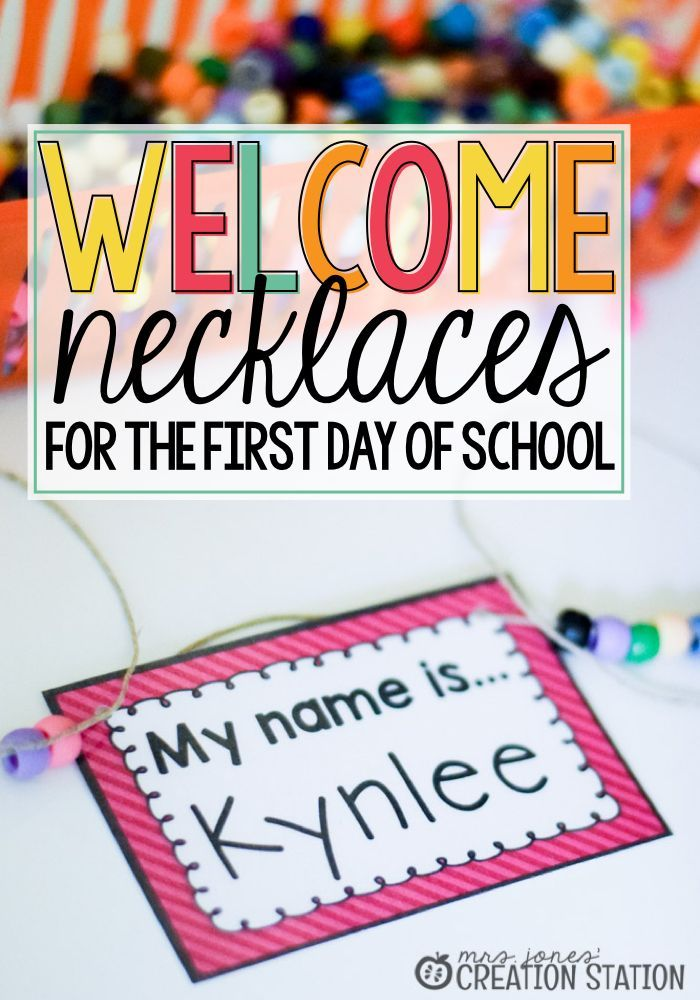 Welcome Name Tag Necklace Activity For The First Day Of School