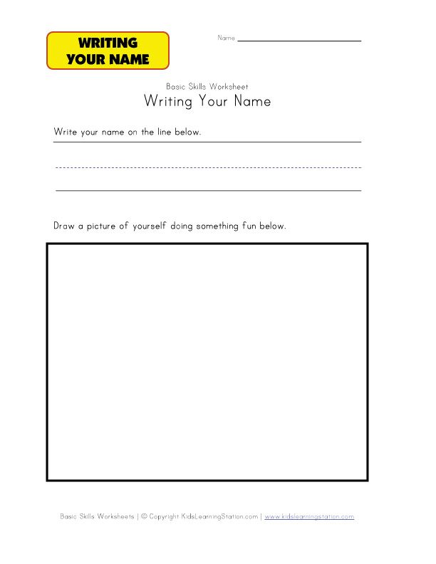 WRITING YOUR NAME:Check out this printable writing your name ...
