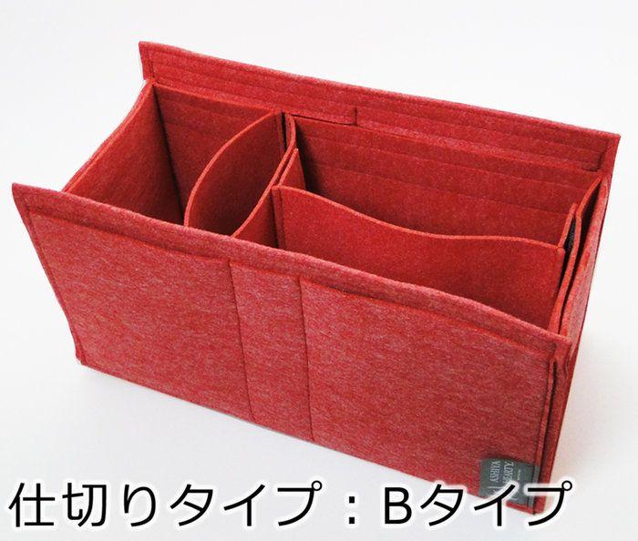 125d974e8442 フェルトバッグ/オーガナイザー/バッグインバッグ。【期間限定特別価格】バッグ