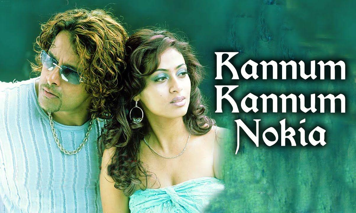 Anniyan – Kannum Kannum Song Lyrics in Tamil