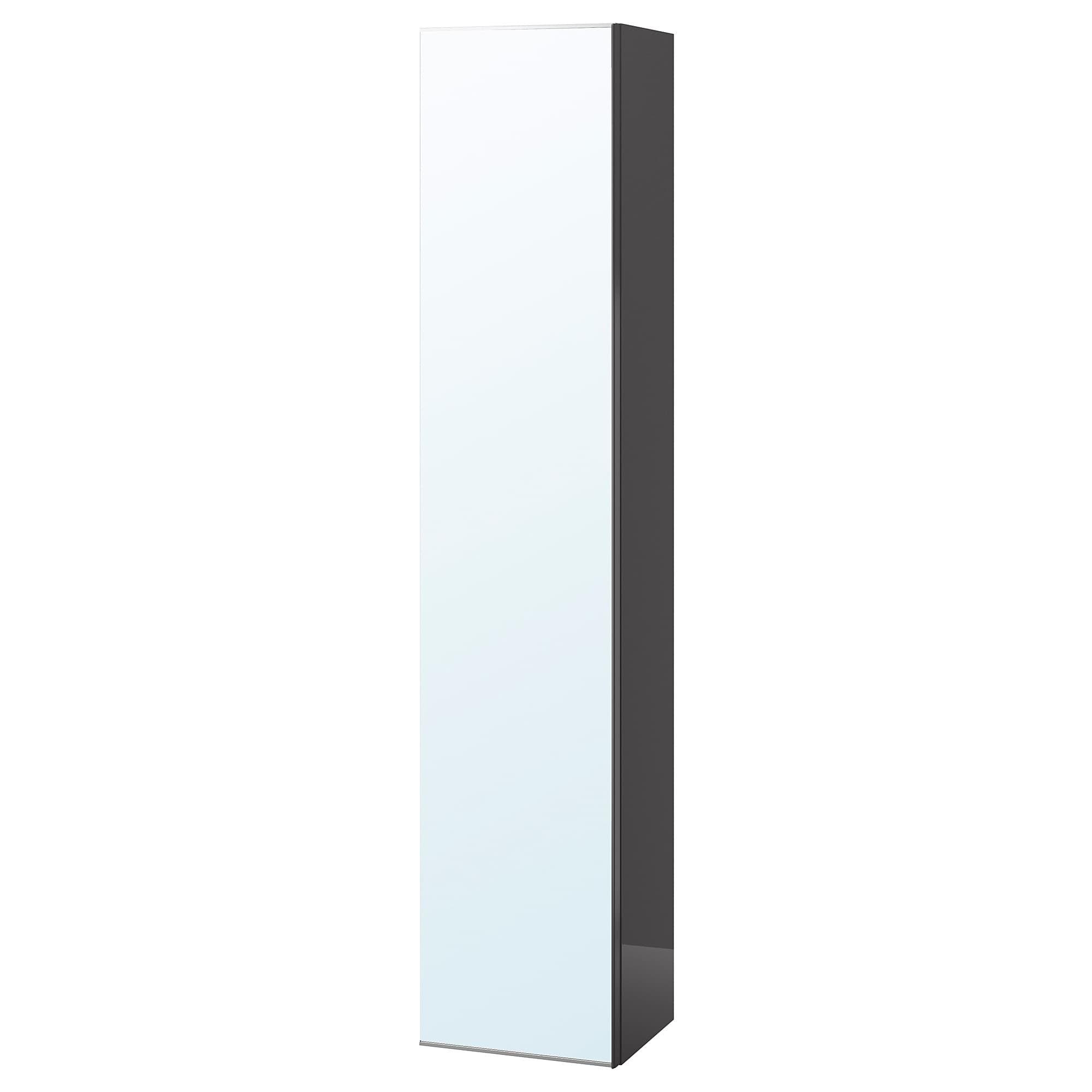 Hej Bei Ikea Osterreich Spiegeltur Spiegelglas Und Ikea Godmorgon