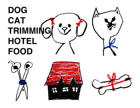 Ayaiさんの提案 ペットショップのピクトグラム5点犬猫美容