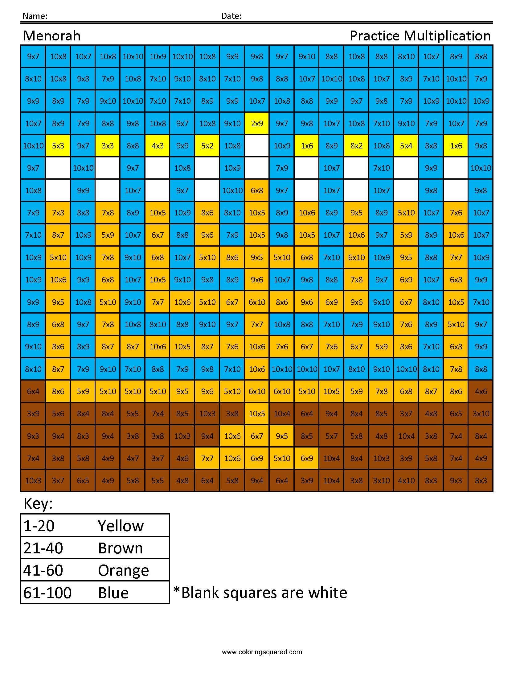 Menorah Holiday Multiplication