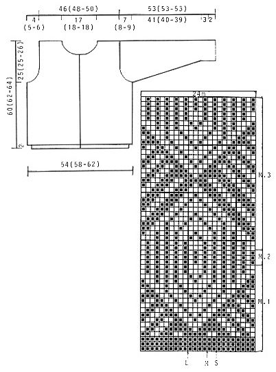 DROPS nordisk trøje i Silke-Tweed. ~ DROPS Design
