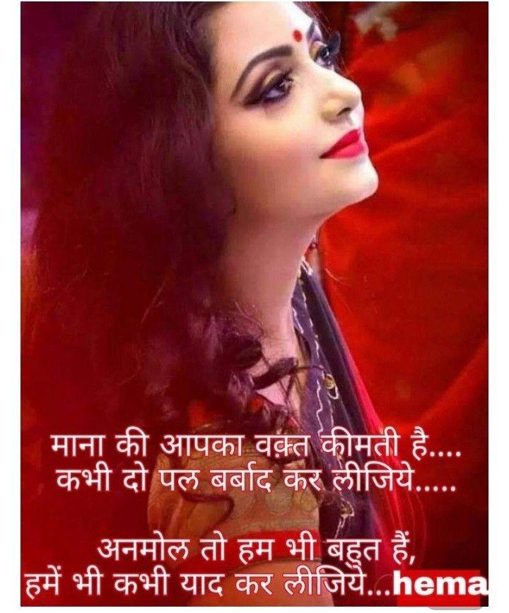 Love Guru Quotes : quotes, Quotes, Collection