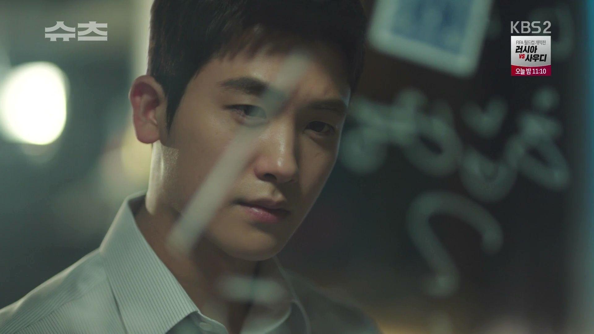 The Third Charm: Episode 16 (Final) » Dramabeans Korean
